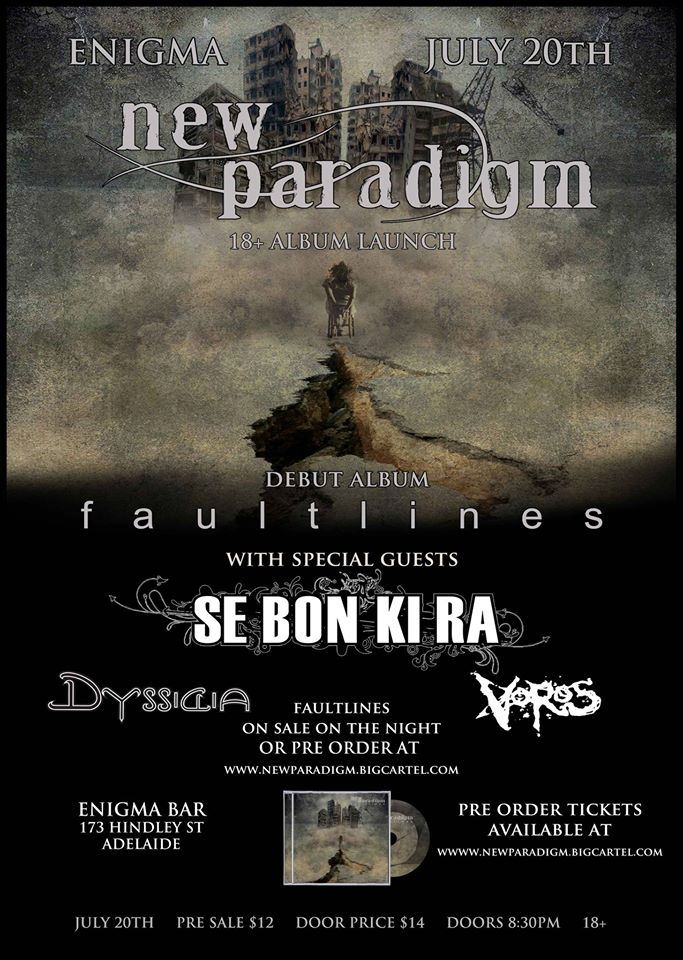 SE BON KI RA play Enimga Bar Metal Band Music Heavy